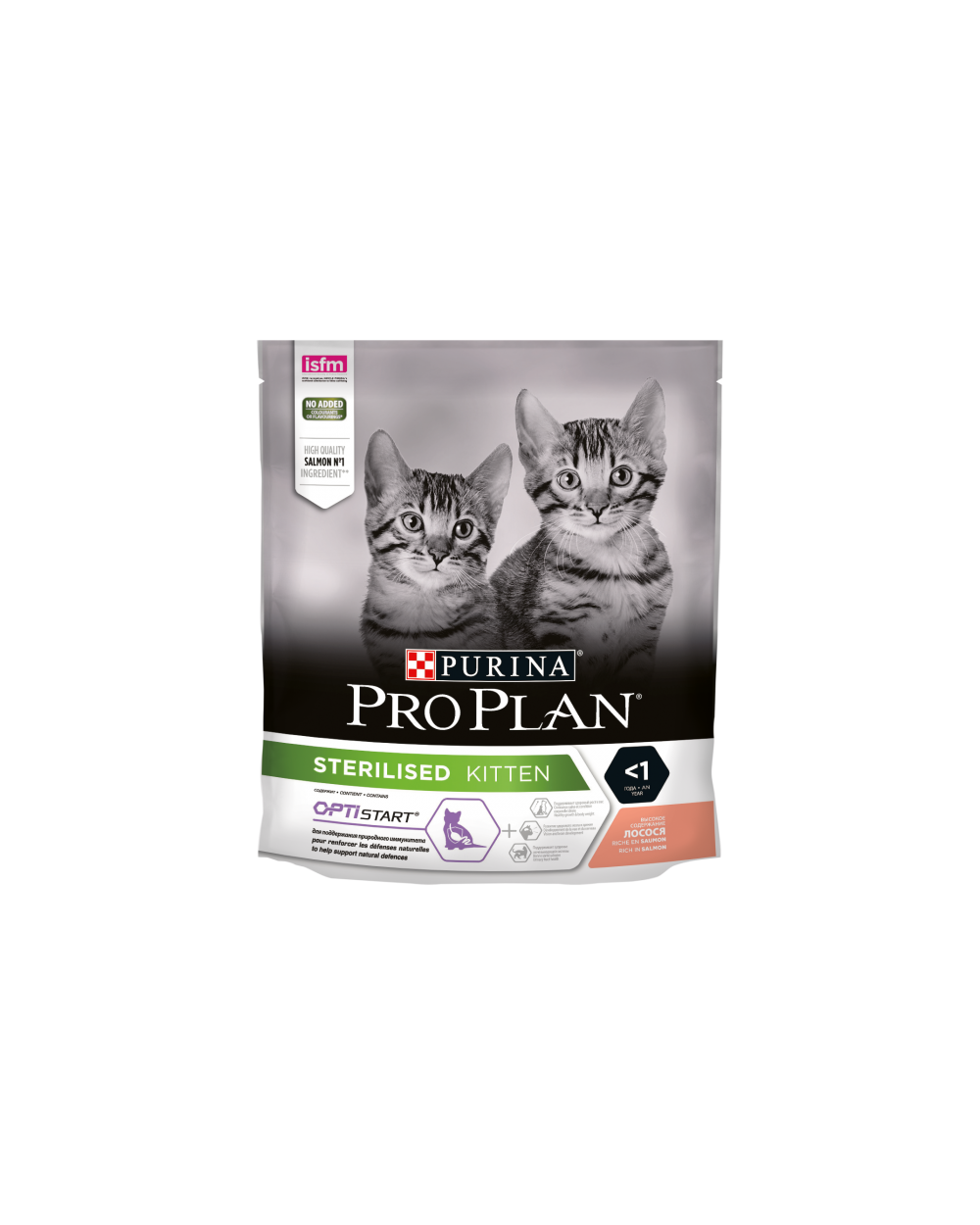 Pro Plan Cat Kitten Sterilised con Salmone 400 g